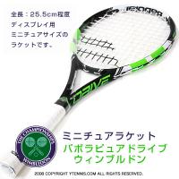 ウィンブルドン(Wimbledon) オフィシャル商品 全英オープン ピュアドライブ ミニラケット byバボラ babolat