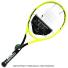 ヘッド(Head) 2018年モデル グラフィン360 エクストリームプロ 16x19 (310g) 236108 (Graphene 360 Extreme PRO) テニスラケットの画像2