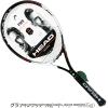 ヘッド(Head) 2017年モデル グラフィンタッチ スピードパワー 16x19 (255g) 232007 (Graphene Touch Speed PWR) テニスラケット