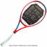 ヨネックス(Yonex) 2021年 Vコア 98L 16x19 (285g) 06VC98LYX (VCORE 98L) テニスラケットの画像2
