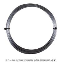 【12mカット品】ルキシロン(LUXILON) アルパワーラフ(ALU POWER Rough) 1.25mm BIG BANGER ポリエステルストリングス グレー テニス ガット ノンパッケージ