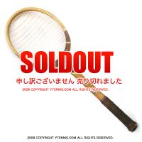 ヴィンテージラケット デビス(DAVIS) テニスラケット 木製 ウッドラケット