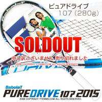 バボラ(Babolat) 2015年モデル ピュアドライブ 107 (280g) 101237 (PureDrive 107) テニスラケット