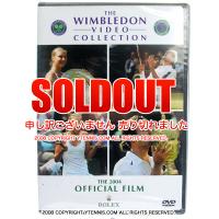 ウィンブルドン ビデオ・コレクション 2004 オフィシャル・フィルム