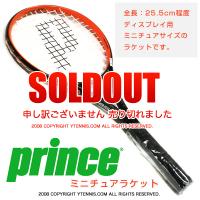 プリンス(Prince) TOUR 100T ミニラケット オレンジ