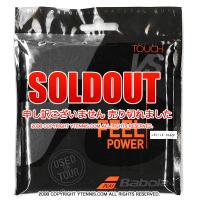 【ブラックカラー】【新パッケージ】バボラ(BabolaT) タッチ VS (TOUCH VS) 130/16G BT7 ナチュラルガット ブラック テニスストリングス パッケージ品