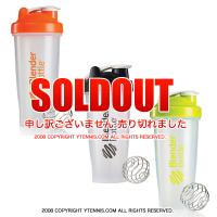 ブレンダーボトル(Blender Bottle) クラシッククリア(Classic Clear) 28オンス(800ml)プロテイン スポーツミキサー
