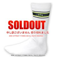 ラコステ(Lacoste)メンズ スポーツクルーソックス ホワイト/グリーン 靴下 くつ下 くつした