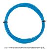 【12mカット品】バボラ(Babolat) シンセティックガット(Synthetic Gut) ブルー 1.35mm/1.30mm/1.25mm ナイロンストリングス ノンパッケージ