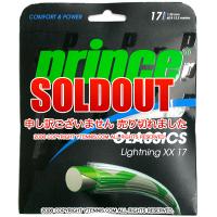 プリンス(PRINCE)ライトニング Lightning XX 17G シルバー ストリングス ガット パッケージ品
