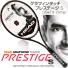 ヘッド(Head) 2018年モデル グラフィンタッチ プレステージエス 16x19 (295g) 232548 (Graphene Touch Prestige S) テニスラケットの画像1