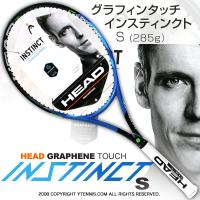 ヘッド(Head) 2017年モデル グラフィンタッチ インスティンクトエス 16x19 (285g) 231927 (Graphene Touch INSTINCT S) テニスラケット