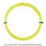 【12mカット品】ポリファイバー(Polyfibre) TCS ラフ(TCS ROUGH) 1.30mm/1.25m ポリエステルストリングス イエロー テニス ガット ノンパッケージの画像1