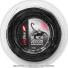 ポリファイバー(Polyfibre) ブラックヴェノム(Black Venom) 1.30mm/1.25mm/1.20mm/1.15mm 200mロール ポリエステルストリングス ブラックの画像1