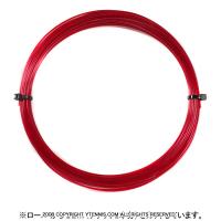 【12mカット品】ポリファイバー(Polyfibre) パンテーラ(Panthera) レッド 1.20mm/1.25mm/1.30mm ポリエステルストリングス テニス ガット パッケージ品
