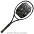 ヨネックス(Yonex) 2019年モデル Vコア 100 ギャラクシーブラック 16x19 (300g) VCORE 100 GALAXY BLACK テニスラケットの画像2