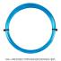 【12mカット品】ヘッド(HEAD) リンクス エッジ(LYNX EDGE) ブルー 1.25mm ポリエステルストリングス テニス ガット ノンパッケージの画像1