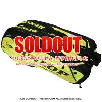 ダンロップ(Dunlop) レボリューション(Revolution NT ) テニスバッグ ラケット12本収納 ネオンイエロー 国内未発売カラー ラケットバッグ