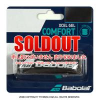 【新パッケージ】バボラ(BabolaT) エクセルジェル(XCEL GEL) ブラック/ホワイト リプレイスメントグリップテープ