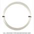 【12mカット品】ヘッド(HEAD) ソニックプロ(SONIC PRO) 1.30mm/1.25mm ポリエステルストリングス ホワイト テニス ガット ノンパッケージの画像1