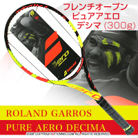 バボラ(BabolaT) 2018年 ピュアアエロデシマ フレンチオープン ラファエル・ナダルモデル (Pure Aero Decima) 16x19 101385 (300g) テニスラケット