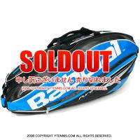 バボラ(Babolat) 2015年モデル ピュアドライブ ピュアアエロ テニスバッグ 6本用 バックパック機能あり