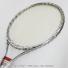 ヴィンテージラケット ウイルソン(WILSON) T-3000 テニスラケットG-5(※ラケットカバーはT2000)の画像4