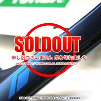 【新品アウトレット】ヨネックス(YONEX) 2020年モデル Eゾーン 100 (300g) ディープブルー (EZONE 100 Deep Blue)テニスラケット