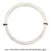 【12mカット品】テクニファイバー(Tecnifiber) レーザーコード(Razor Code) ホワイト 1.30mm/1.25mm/1.20mm ポリエステルストリングス テニス ガット ノンパッケージ