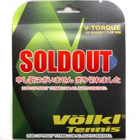 フォルクル(Volkl)V-Torque V トルク 1.28mm/16G ダークブルー 国内未発売 パッケージ品