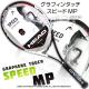 ヘッド(Head) 2017年モデル グラフィンタッチ スピードMP 16x19 (300g) 231817 (Graphene Touch Speed MP) テニスラケット