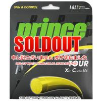 プリンス(PRINCE)ツアー XC Tour XC 1.27/16L ブラック ストリングス ガット パッケージ品