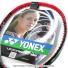 ヨネックス(Yonex) 2017年モデル Vコア SV 98 16x20 (285g) VCSV98YX (VCORE SV 98) テニスラケットの画像4