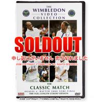 アガシVSラフター 2000年 ウィンブルドン セミファイナル THE CLASSIC MATCH DVD
