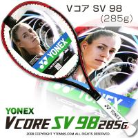 ヨネックス(Yonex) 2017年モデル Vコア SV 98 16x20 (285g) VCSV98YX (VCORE SV 98) テニスラケット