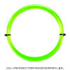 【12mカット品】ヘッド(HEAD) リンクス(LYNX) グリーン 1.30mm/1.25mm/1.20mm ポリエステルストリングス テニス ガット ノンパッケージ