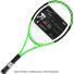 ウイルソン(Wilson) 2017年モデル ブレード 98L リバース 16x19 (Blade 98 L REVERSE) WRT73391U (285g) テニスラケットの画像2