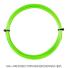 【12mカット品】ソリンコ(SOLINCO) ハイパーG ソフト(HYPER G Soft) グリーン 1.30mm/1.25mm/1.20mm/1.15mm ポリエステルストリングス テニス ガット ノンパッケージの画像1