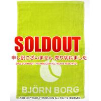 ビョルン・ボルグ(Bjorn Borg) Xali スポーツタオル ネオン 国内未発売