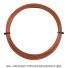 【12mカット品】バボラ(Babolat) RPM ソフト(RPM SOFT) ラディアントサンセット 1.25mm/1.30mm ナイロンストリングス ノンパッケージの画像1