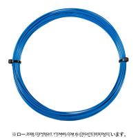 【12mカット品】ヨネックス(YONEX) ポリツアープロ(Poly Tour Pro) ブルー 1.15mm/1.20mm/1.25mm/1.30mmポリエステルストリングス テニス ガット ノンパッケージ
