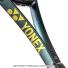 ヨネックス(Yonex) 2019年モデル Vコア プロ 100 (300g) マットグリーン 16x19 (VCORE PRO 100 TEAL GREEN) テニスラケットの画像3