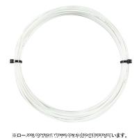 【12mカット品】ヘッド(HEAD) ホーク(HAWK) ホワイト 1.25mm/1.30mm テニス ガット ノンパッケージ