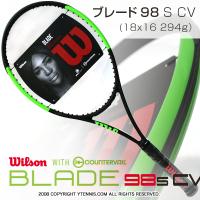 ウイルソン(Wilson) 2017年モデル ブレード 98S CV カウンターヴェイル 18x16 (Blade 98 S COUNTERVAIL) WRT73301 (294g) テニスラケット