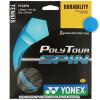 ヨネックス(YONEX) ポリツアースピン(Poly Tour Spin) 1.25mm ブルー パッケージ品 テニス ガット