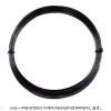 【12mカット品】ヘッド(HEAD) リンクス(LYNX) ブラック 1.30mm/1.25mm/1.20mm ポリエステルストリングス テニス ガット ノンパッケージ