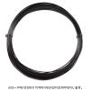 【12mカット品】ウイルソン(WILSON) センセーション プラス(SENSATION PLUS) ブラック 1.28mm/1.34mm ナイロンストリングス テニス ガット ノンパッケージ
