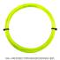 【12mカット品】テクニファイバー(Tecnifiber) ブラックコード(Black Code) ライム 1.28mm/1.24mm ポリエステルストリングス テニス ガット ノンパッケージの画像1