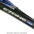 【新品アウトレット】【大坂なおみ使用モデル 軽量版】ヨネックス(YONEX) 2018年モデル Eゾーン 98 (285g) ブライトブルー (EZONE 98 Bright Blue)テニスラケットの画像3