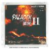 【卓球用品】Sword Paladin II(世奥得 ソード/パラディン2)卓球 裏ソフトラバー レッド/ブラック 即納
